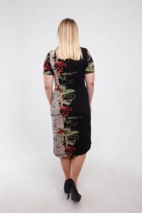 Платье. артикул 002